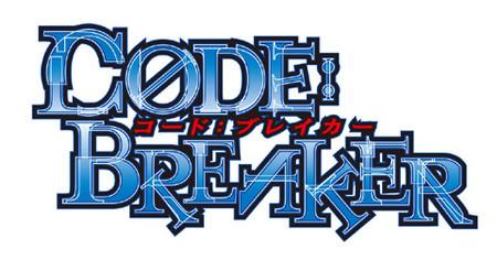 20121025-00000004-animetv-000-1-view.jpg