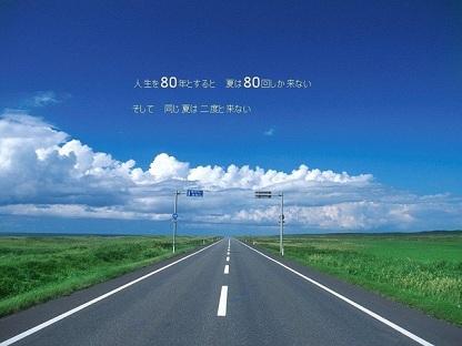 20e0289e-s.jpg