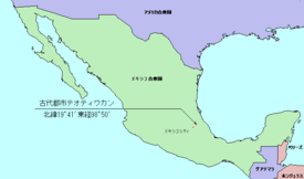 275px-LocMap_of_WH_Teotihuacan.png