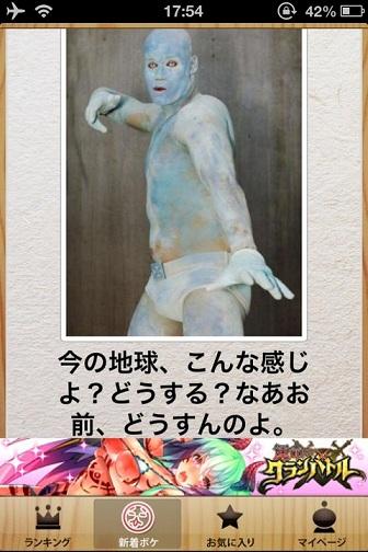 4e20e717-s.jpg