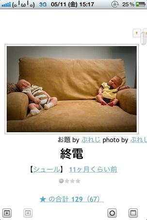75b93d60-s.jpg