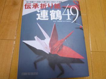 P1010631_convert_20120401171632.jpg