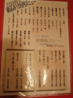 P3260003.jpg