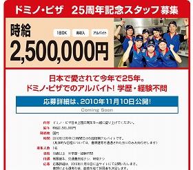 news79576_pho01.jpg