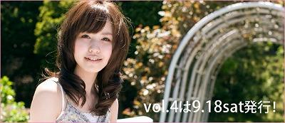 vol4yokoku.jpg
