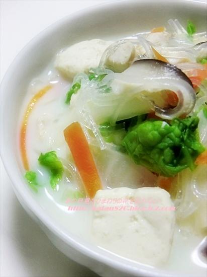 白菜と春雨の豆乳スープ♪