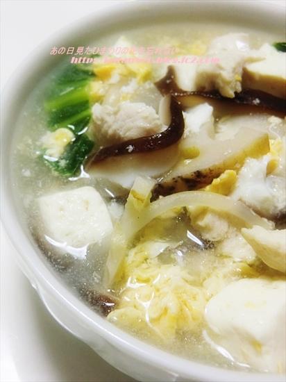 鶏ささ身とふんわりたまごのスープ♪