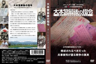my-DVD_im/コピー