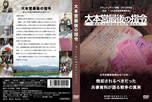my-DVD_im.jpg