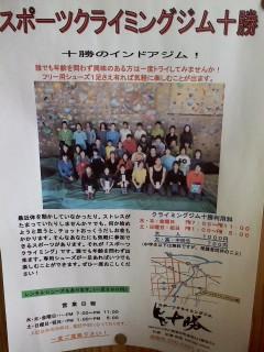 P2011_0227_095851.jpg