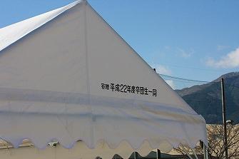 20110108練習風景 (18)