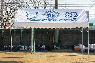 20110108練習風景 (16)
