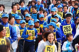 20110109市内マラソン大会 (14)