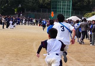 20110109市内マラソン大会 (250)_