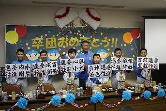 20111218 2011年度卒団式 (144)