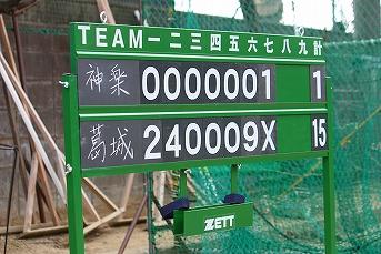 20111223神楽野球部練習 (169)