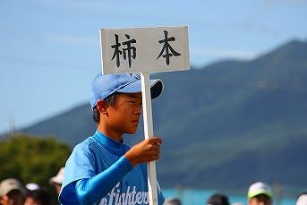 20120916第8回葛城市民体育祭 (30)