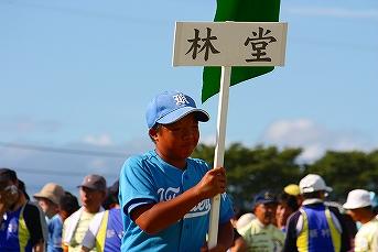 20120916第8回葛城市民体育祭 (16)