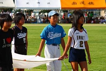 20120916第8回葛城市民体育祭 (9)