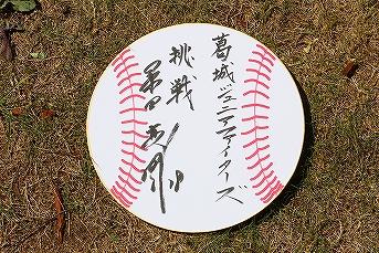 20120916桑田真澄サイン (3)