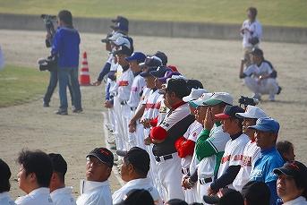20121007ダイドー杯開会式 (14)