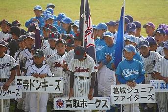20121007ダイドー杯開会式 (21)