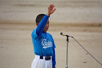 20121202葛城スポ少親善開会式 (9)