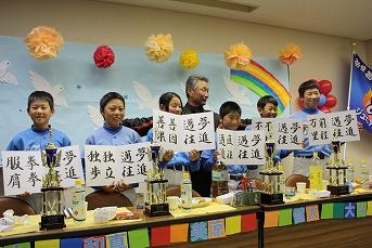 20131215卒団式 (28)