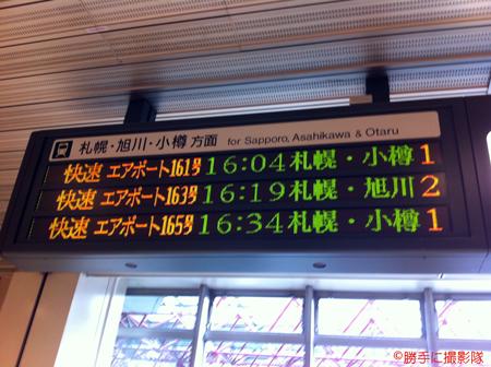 02-20110630b.jpg