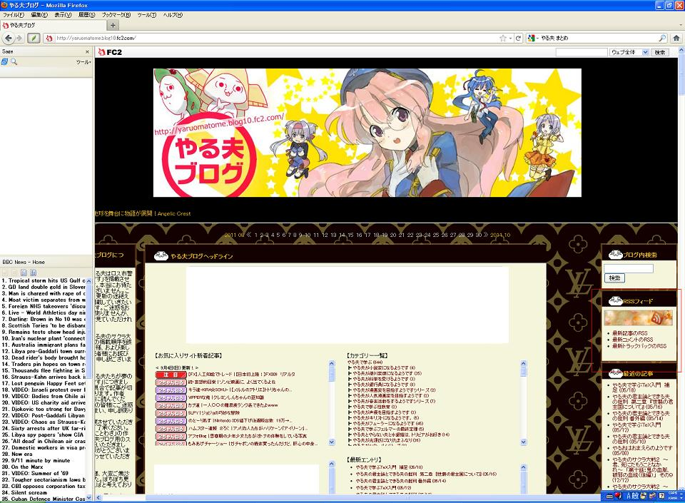 20110905_005145.jpg