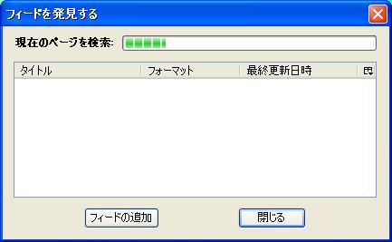 20110905_005144 (1)