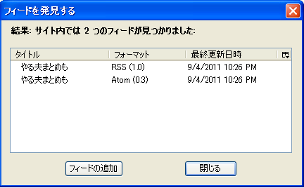 20110905_005224 (1)