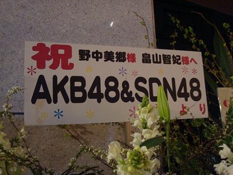2011_4_1_girlsprisonopera_3