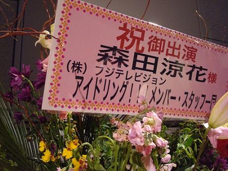 2011_4_1_girlsprisonopera_2