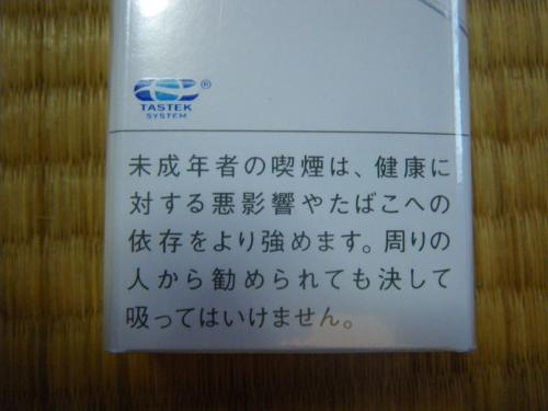 IMGP5942_convert_20101001224846.jpg