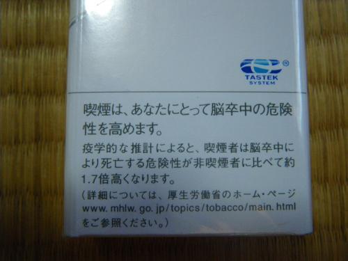 IMGP5944_convert_20101001225215.jpg