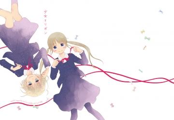 ribbon_A5hyoushiCMYK72dpi.jpg