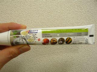 歯磨き粉2