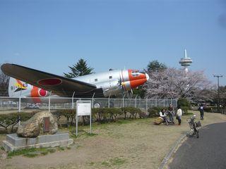 桜_公園_飛行機