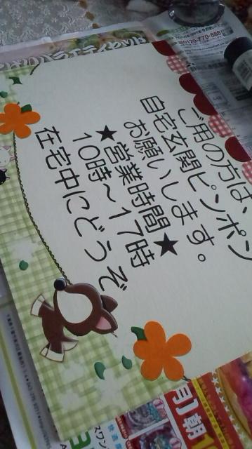 moblog_c26e5a83.jpg