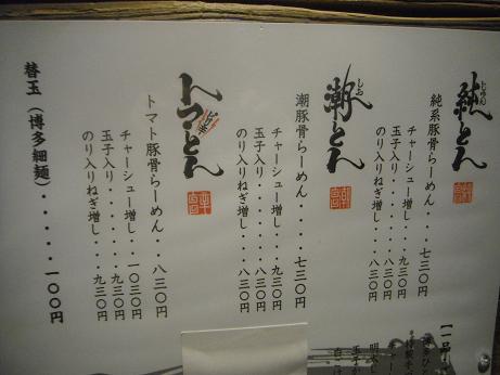 DSCN0064mankai.jpg