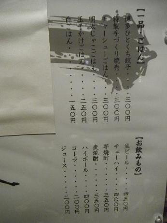 DSCN0065mankai.jpg