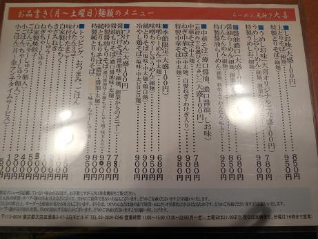 DSCN0639daiki.jpg