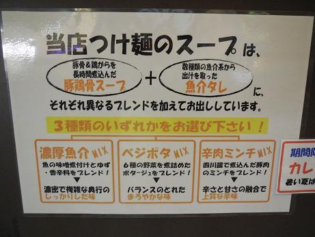 DSCN2143watanabe.jpg