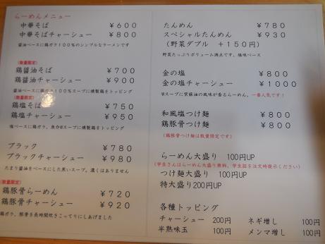 DSCN9708nakamura.jpg