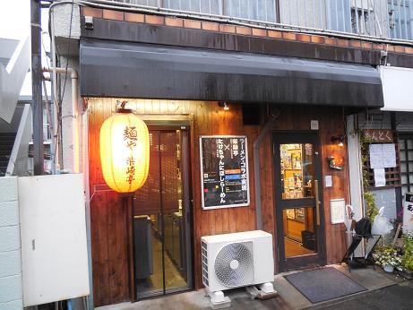 DSCN9895sibazaki.jpg