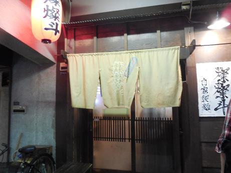DSCN9900sansanto.jpg