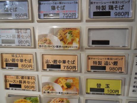 DSCN9911yamaguti.jpg