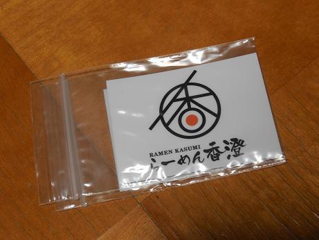 DSCN9992kasumi.jpg