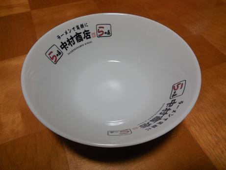 DSCN9997nakamura.jpg